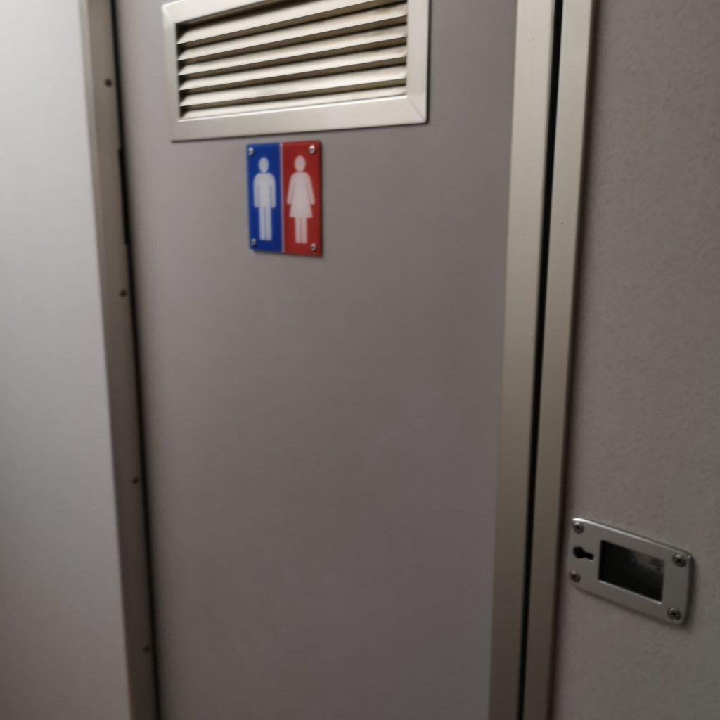 南海 特急りんかん 30000系 お手洗い トイレ