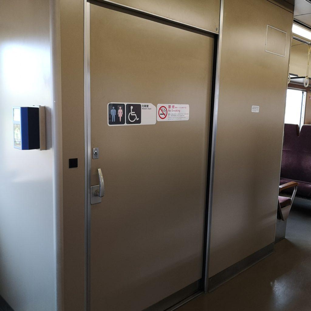 快速アクアライナー キハ126 多目的お手洗い トイレ