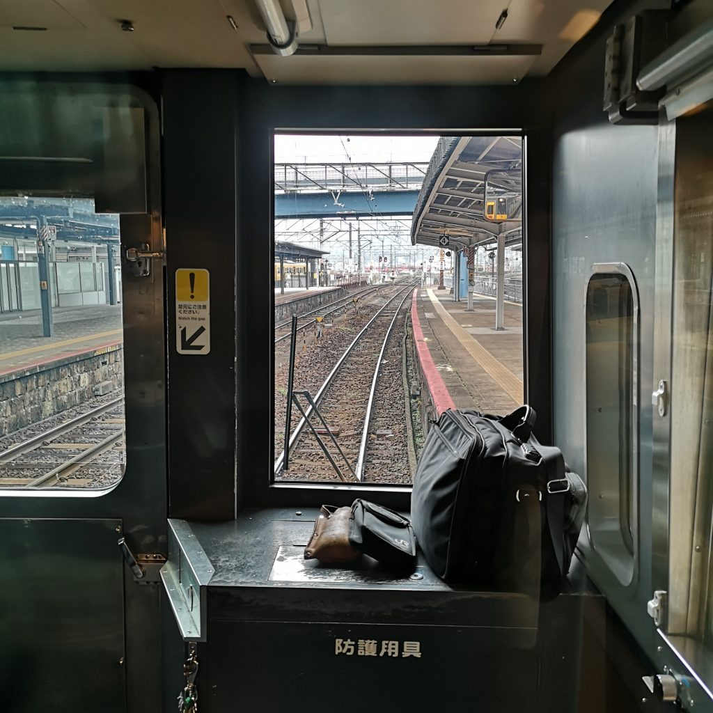 特急スーパーおき キハ187 前面展望