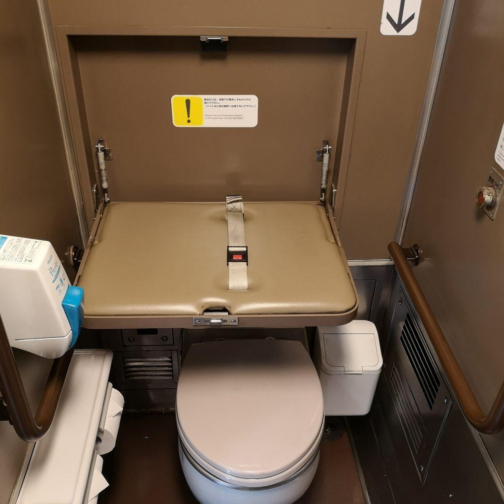 特急スーパーおき キハ187 多目的お手洗い 多目的トイレ