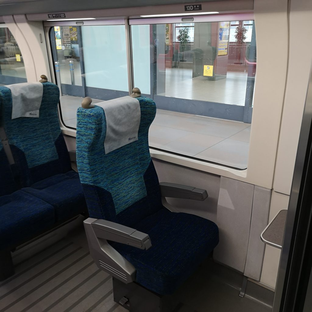 名鉄 2200系 特別車 車いす固定座席