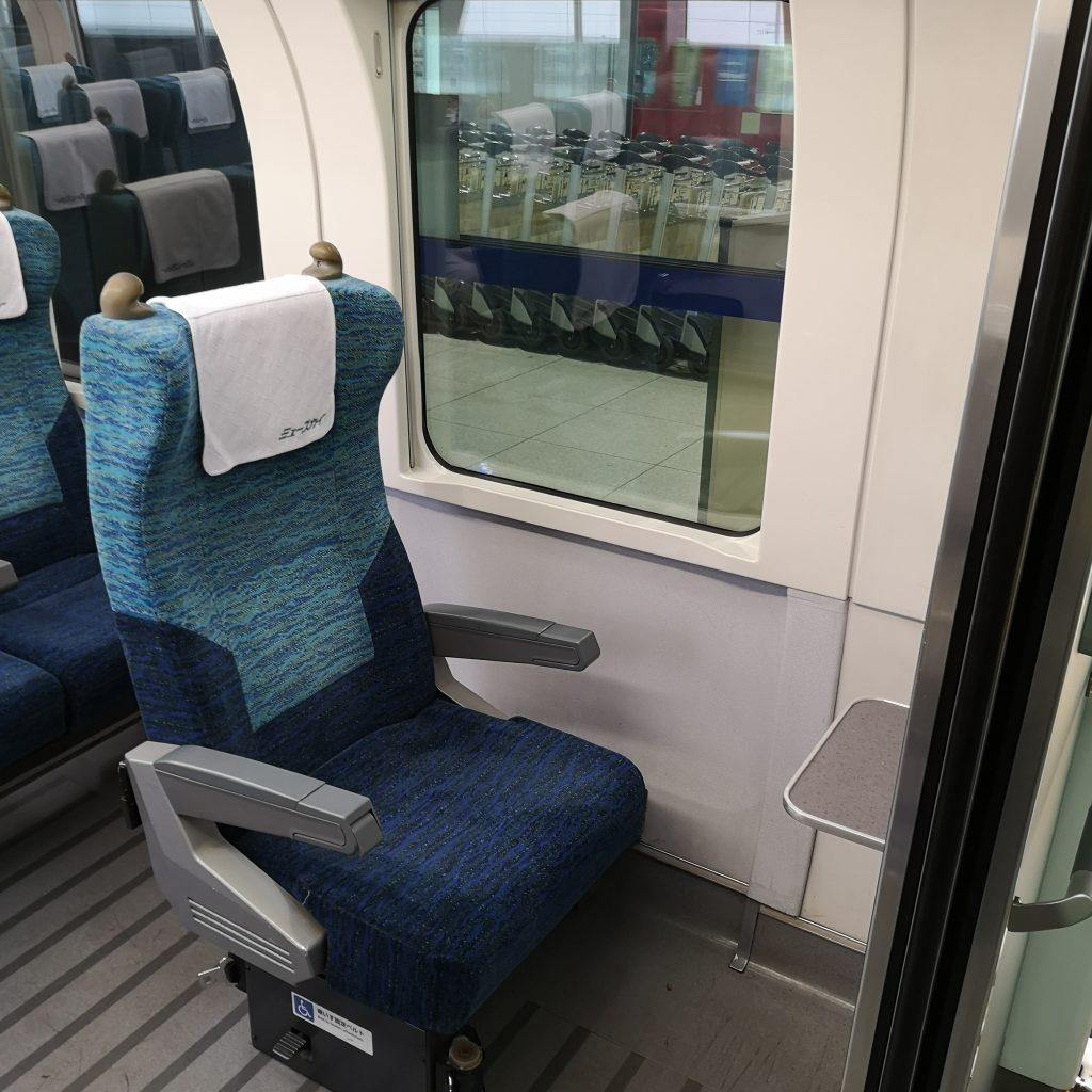 名鉄 ミュースカイ 2000系 車いす固定座席