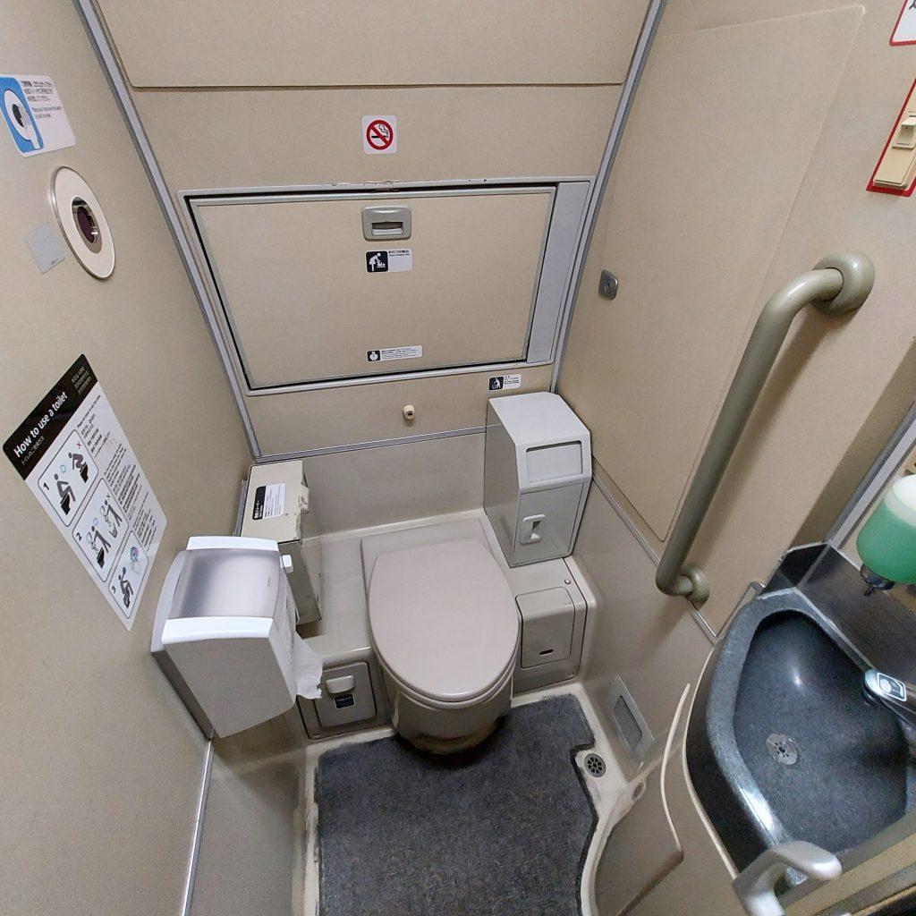こだま 500系 洋式 お手洗い トイレ