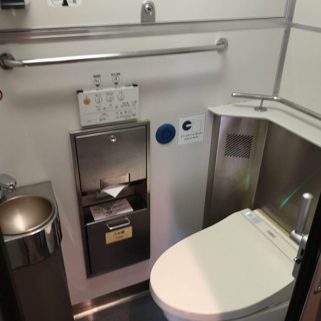 近鉄特急 12400系 お手洗い トイレ