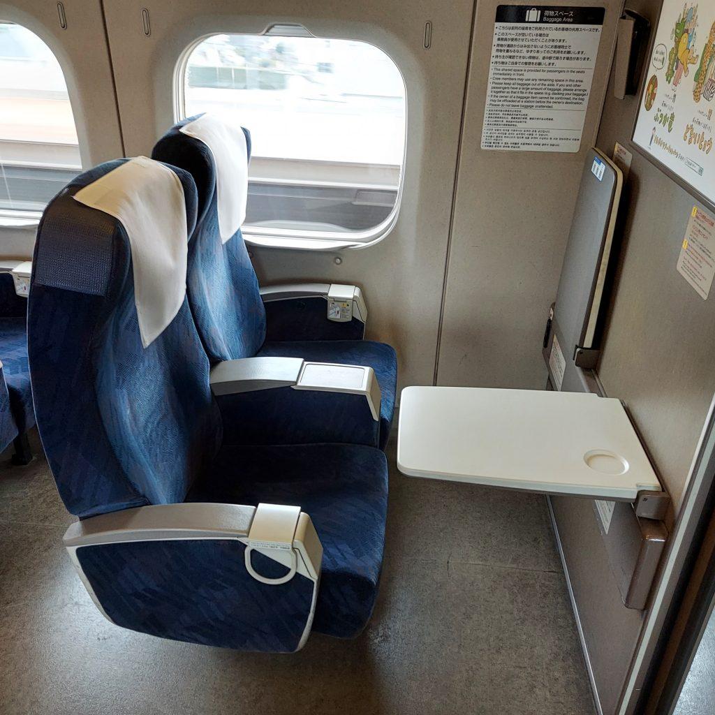 新幹線 700系 レールスター 普通車 指定席 端部座席