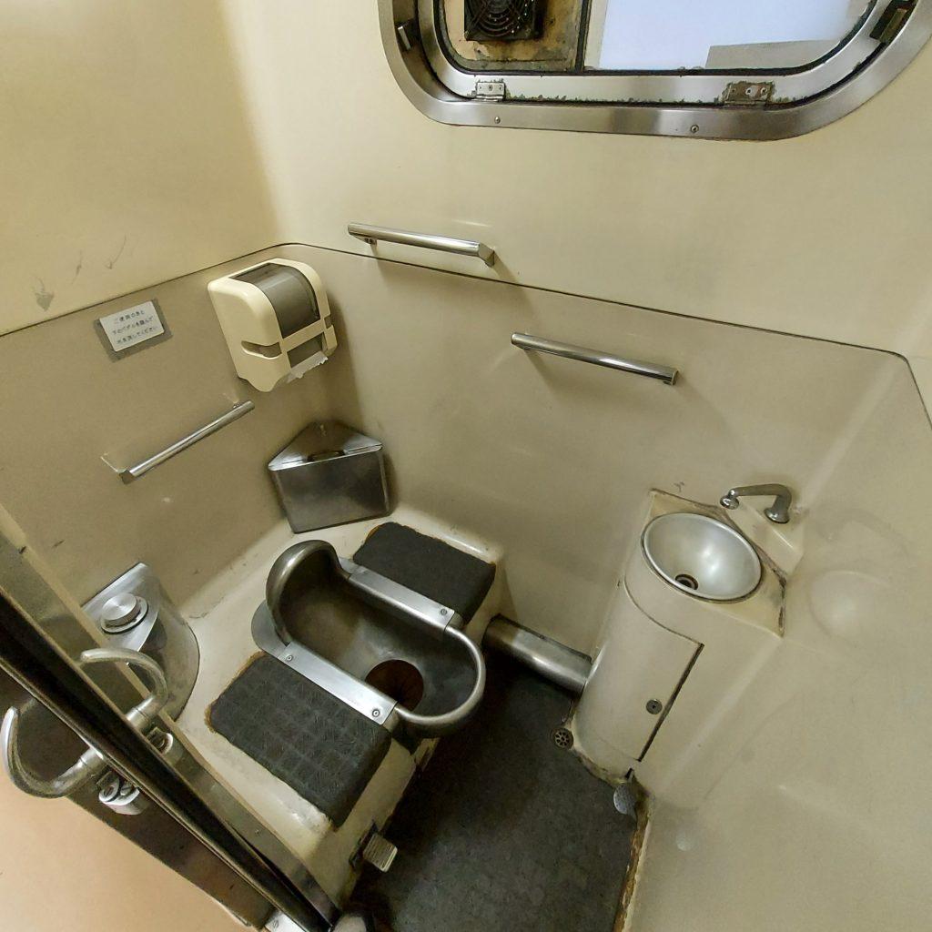 快速 サンライナー 117系 お手洗い トイレ