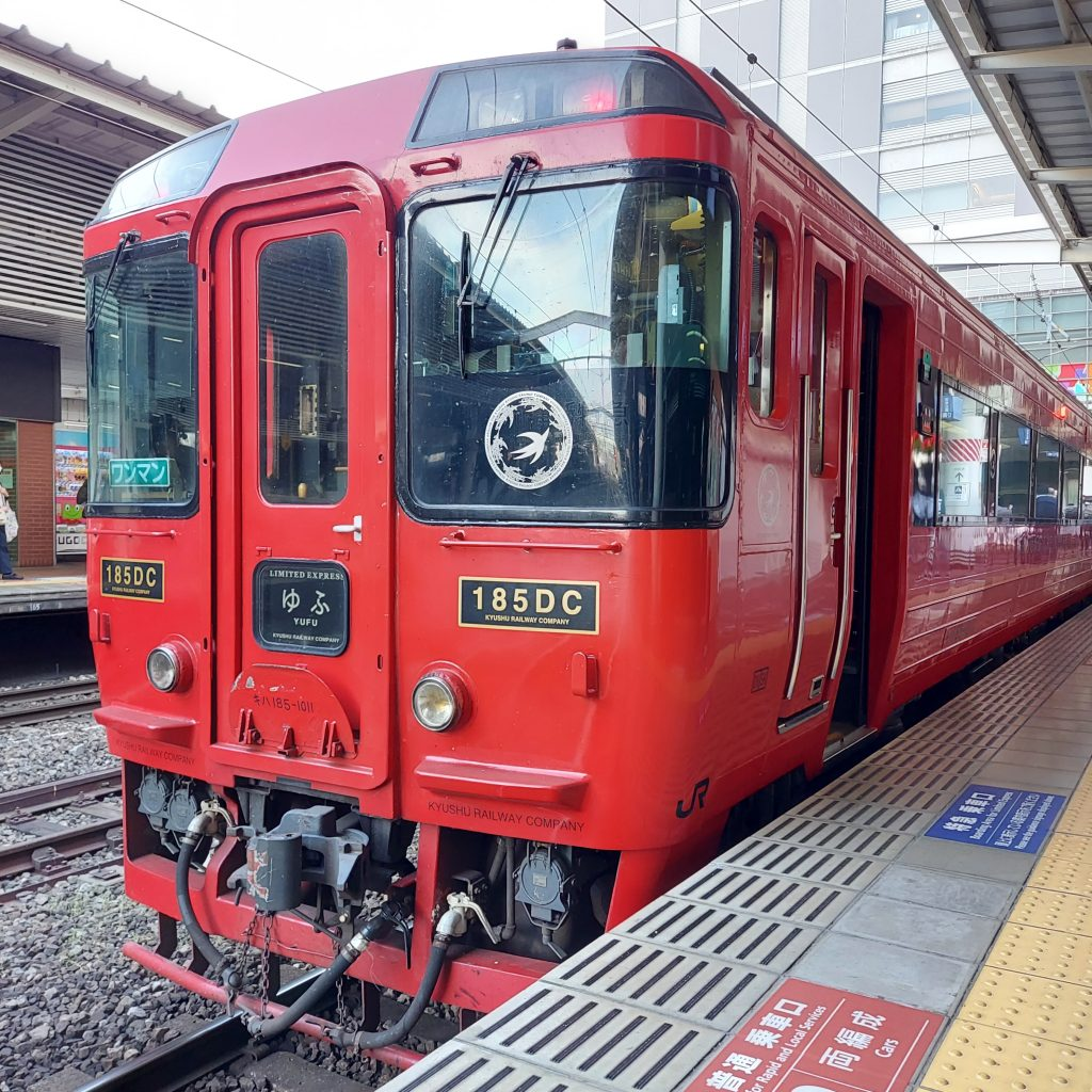 特急 ゆふ キハ185