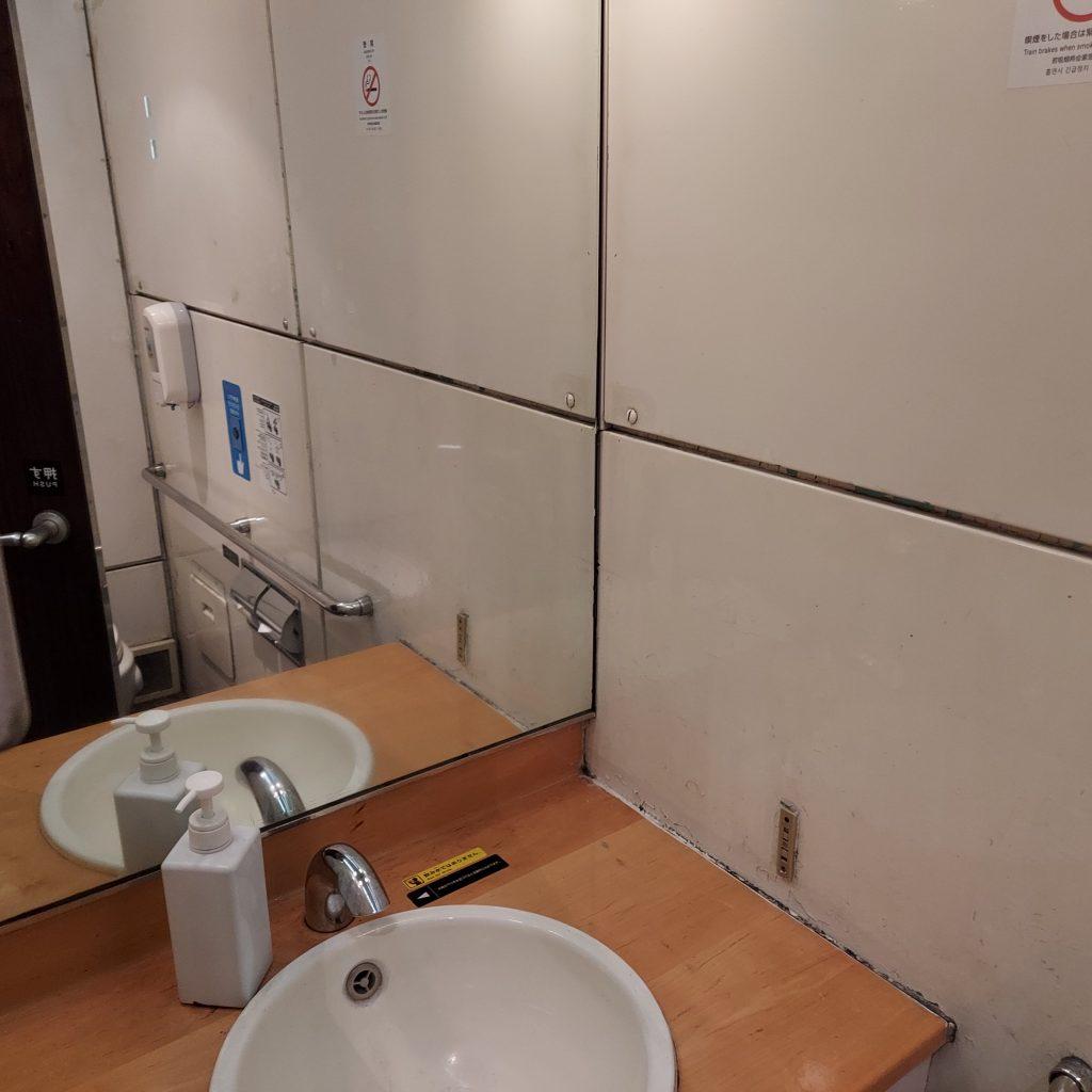 特急 きらめき 787系 お手洗い トイレ