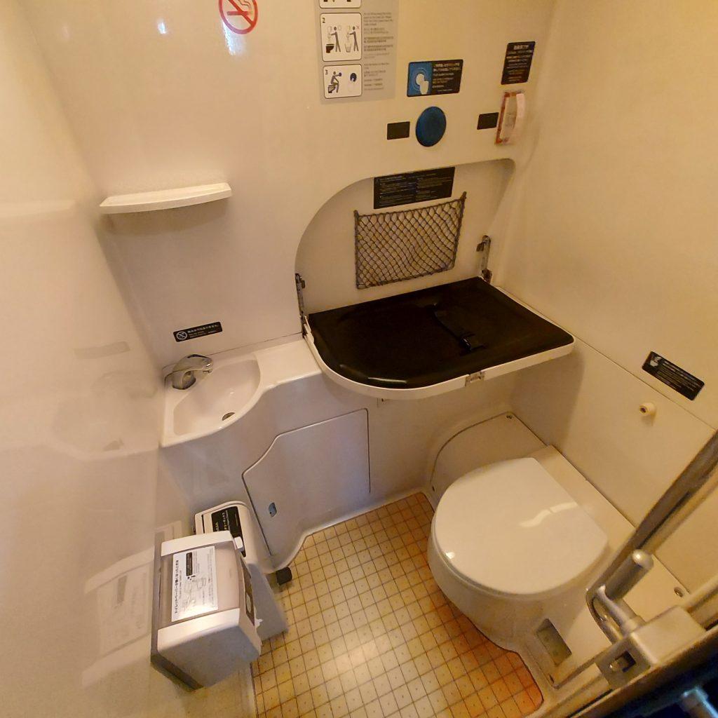 新幹線800系 お手洗い トイレ