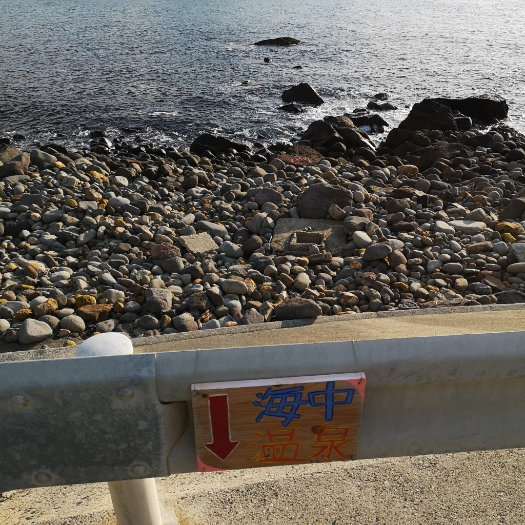 トカラ列島 悪石島 海中温泉