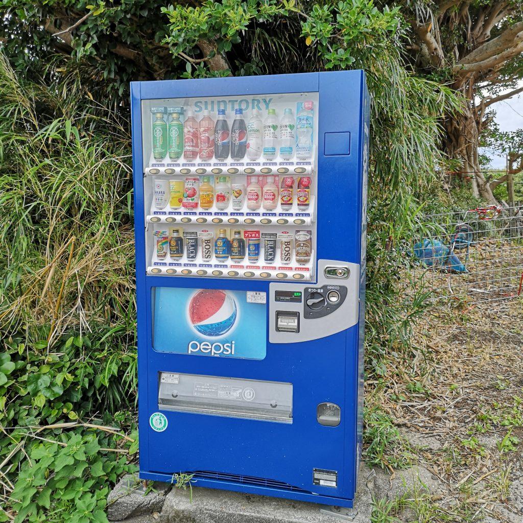 トカラ列島 平島 自動販売機