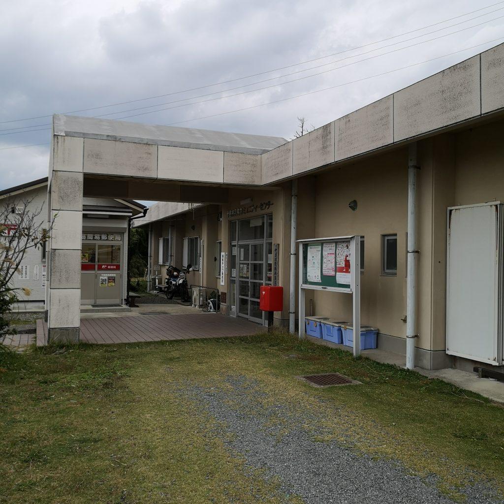 トカラ列島 平島 役場出張所 コミュニティセンター コミセン